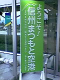 050831_131201.jpg