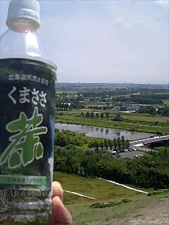 北海道満喫中