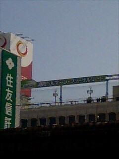藤沢駅ホーム